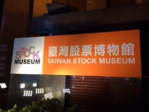 t museum